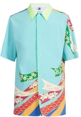 Maison Margiela Japanese Print Shirt - Mens - Multi