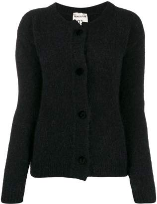 Semi-Couture Semicouture chunky knit cardigan