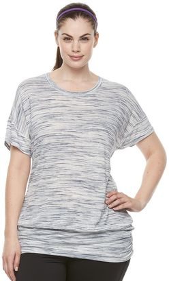 Plus Size Tek Gear® Banded-Bottom Crewneck Tee $36 thestylecure.com