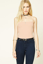 Forever 21 FOREVER 21+ Ribbed Knit Cami Top