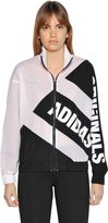 adidas Mesh & Crepe Zip Up Track Jacket