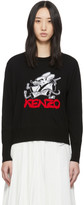 Kenzo Black Limited Edition Chinese New Year Kung Fu Rat Crewneck Sweater