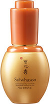 Sulwhasoo Concentrated Ginseng Renewing Essential Oil, 20 mL