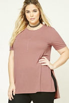 Forever 21 FOREVER 21+ Plus Size Longline Top