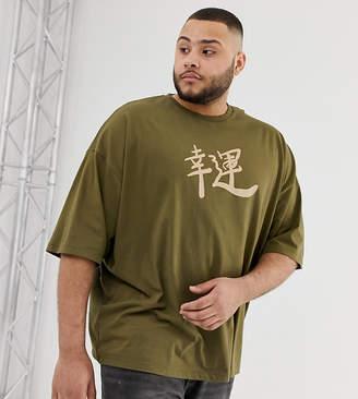 Asos Design DESIGN Plus oversized t-shirt with good life print-Brown