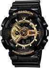 gshock xlarge big combi watch 55mm x 51mm