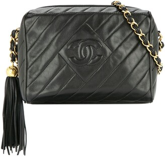 Chanel Pre Owned 1994-1996 Quilted Fringe Chain Shoulder Bag