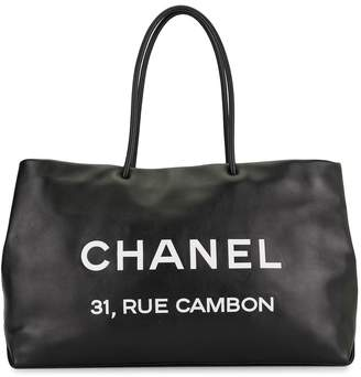 Chanel Pre Owned Cambon Line logo printed tote
