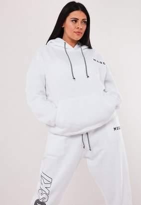Missguided Msgd Ski Plus Size White Co Ord Toggle Sweater