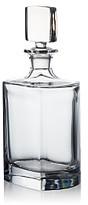 Rogaska Manhattan Brandy/Sherry Decanter