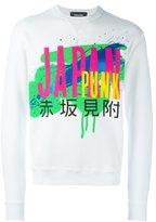 DSQUARED2 'Japan Punk' sweatshirt