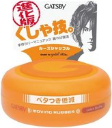 Gatsby Japan Hair Wax Moving Rubber Loose Shuffle 80g