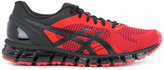 Asics Gel Quantum 360 sneakers - men - soft synthetic fiber - 26
