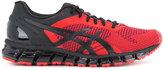 Asics Gel-Quantum 360 sneakers - men - soft synthetic fiber - 28