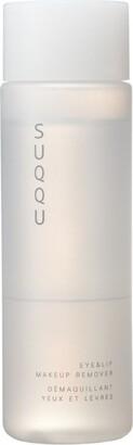 SUQQU Eye & Lip Makeup Remover
