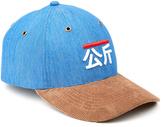 Qilogram Denim Dad Hat