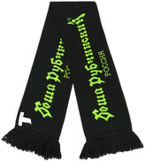 Gosha Rubchinskiy scarf with logo
