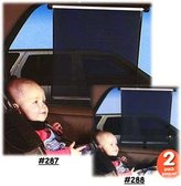 Jolly Jumper Cling Shade, 2 Pack