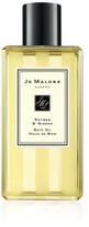 Jo Malone Nutmeg & Ginger Bath Oil 250ml