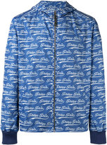Philipp Plein Time windbreaker jacket - men - Polyester - M