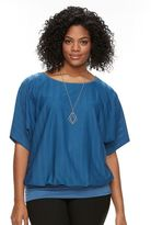 Plus Size AB Studio Textured Banded-Bottom Necklace Top