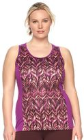 Gaiam Plus Size Strength Ikat Scoopneck Yoga Tank