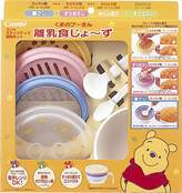 Combi Winnie-the-Pooh Baby Feeding Set JAPAN [Baby Product] (japan import)
