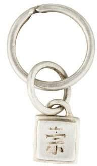 Me & Ro Me&Ro Reverence Keychain