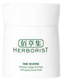 Herborist Time Reverse Anti-Aging Facial Mask 120g
