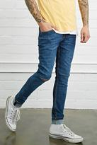 Forever 21 FOREVER 21+ Ripped-Knee Skinny Jeans
