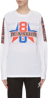P.E Nation 'Motor' perforated squad top