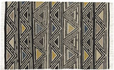 CB2 Intersect Dhurrie Rug 5'x8'