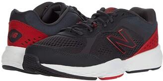 New Balance 517v2 (Phantom/Black/Team Red) Men's Shoes