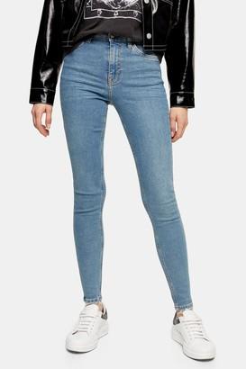 Topshop Authentic Abraided Hem Jamie Skinny Jeans