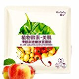 TONSEE Natural Bright white Mask Moisturizing Oil Control Full Face Facial Mask Sheet (C)