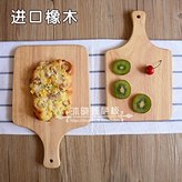 BEEST 8,10 inch pizza tray oak wooden pallets pizza board cupcakes bread board square wooden plate plate steak