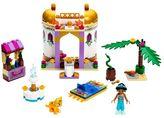 Lego LEGOTM Princess Jasmine's Exotic Palace 41060