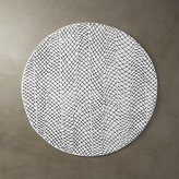 CB2 Coil Placemat