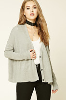 Forever 21 FOREVER 21+ Buttoned-Down Front Cardigan