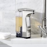 Crate & Barrel simplehuman ® Brushed Sensor Soap Dispenser