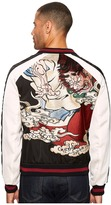 The Kooples Twin Colour Embroidered Bomber Jacket Men's Coat