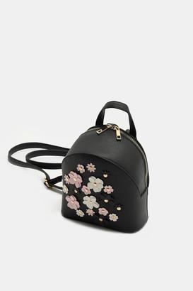 Ardene Floral Mini Backpack