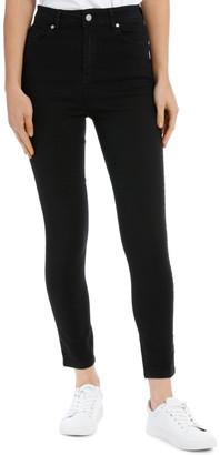 Miss Shop Riley Super High Waist Skinny Jean