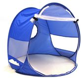 Bed Bath & Beyond Redmond Beach Baby Pop-Up Shade Dome in Blue
