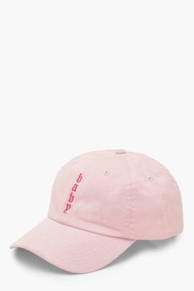 boohoo Baby Slogan Cap