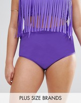 Monif C Purple High Waist Bikini Bottom