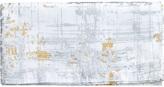 Kim Seybert Abstraction Cotton Double Runner
