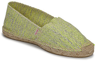 Pare Gabia VP FLUO women's Espadrilles / Casual Shoes in Yellow