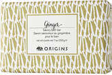 Origins Ginger Savory bath bar 200g