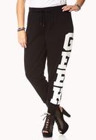 FOREVER 21+ Half-Time Geek Sweatpants